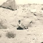 במסע עם שבט שחל 1964