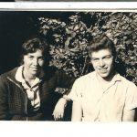 1961 סניף רמת-גן